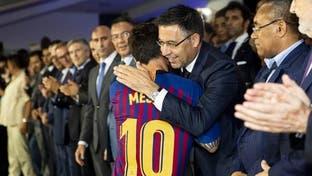 بارتوميو: ميسي لن يرحل.. وسيعتزل في برشلونة