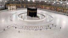 Coronavirus: Saudi Arabia says pilgrims begin 7-day COVID-19 isolation before Hajj
