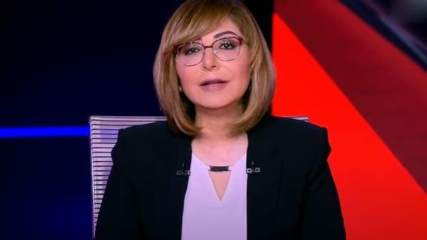 القاهرة الآن | حلقة خاصة عن الفنانة الراحلة رجاء الجداوي
