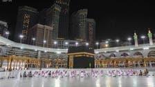 سعودی عرب :حج سے قبل چنیدہ عازمین 7یوم کے لیے اپنی اقامت گاہوں کے گوشۂ تنہائی میں!