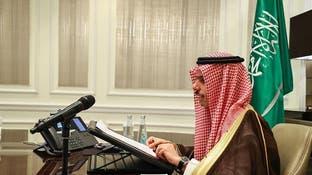 السعودية تشدد على أهمية الاتفاق المصري اليوناني