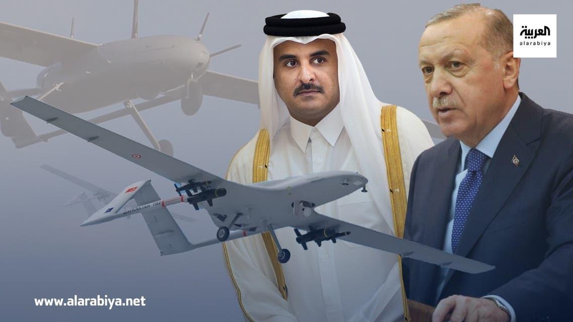أردوغان وأمير قطر
