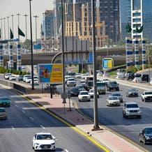معدل التضخم في السعودية يرتفع 4.9% خلال مارس 2021