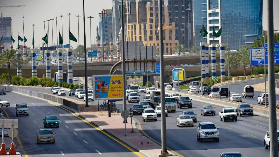 وسط مدينة الرياض - فرانس برس