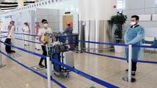 Saudi Arabia reports 335 COVID-19 cases, four deaths