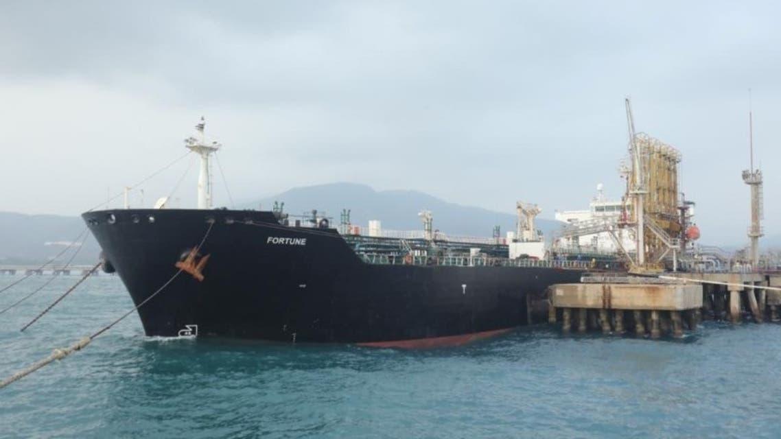 ناقلة إيرانية في ميناء ال بياتو بفنزويلا (مايو 2020- رويترز)