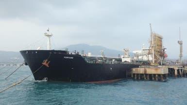 رغم العقوبات.. ناقلة إيرانية ثانية محملة بالوقود تصل فنزويلا