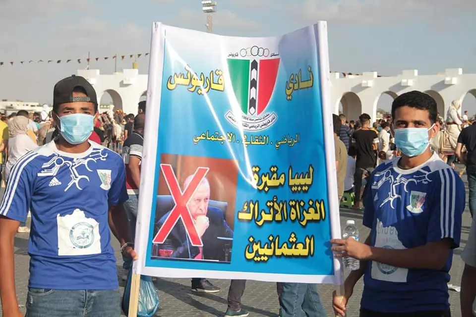 Libya anti-Turkey protesters in Benghazi, June 5, 2020. (Al Arabiya)