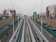 الرشيد للعربية: فتح أجزاء من مترو الرياض قبل نهاية 2020