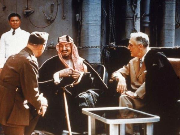 وثيقة أميركية تاريخية تؤكد دعمالسعودية لقضية فلسطين