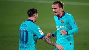 پیروزی پرگل بارسلونا مقابل ویارئال با نتیجه 1-4