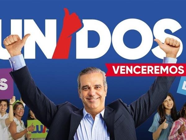 لبناني الأصل فاز من أول جولة برئاسة جمهورية الدومينيكان