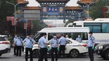 چین میں گیس دھماکے سے 13 شہری ہلاک ہو گئے