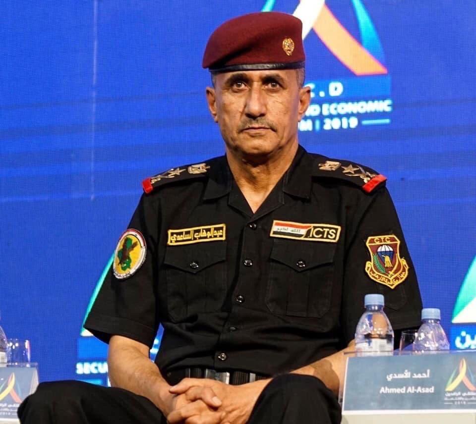 ژنرال عبدالوهاب الساعدی رئیس دستگاه مبارزه با تروریسم