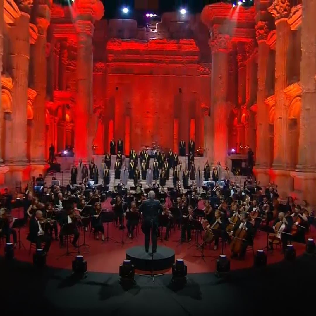 Lebanon music festival is a 'fighter,' held despite coronavirus, economic collapse