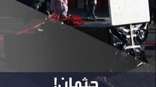جثة لضحية كورونا ملقاة في الشارع منذ أسبوع