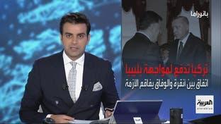 بانوراما   هل تدفع تركيا المنطقة للمواجهة في ليبيا؟