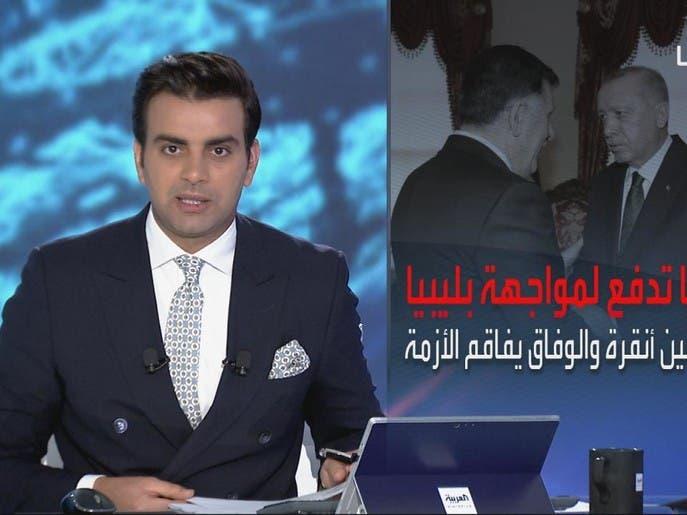 بانوراما | هل تدفع تركيا المنطقة للمواجهة في ليبيا؟