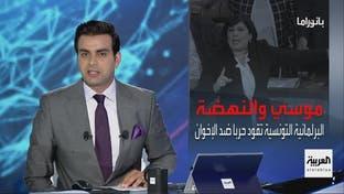 بانوراما   عبير موسي تتحدث عن المعركة مع جماعة الإخوان في تونس