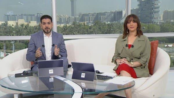 صباح العربية | الإثنين 06-7-2020
