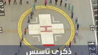 بريطانيا تحتفل بذكرى تأسيس الخدمة الطبية