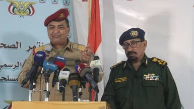 شاهد.. تفاصيل ضبط خلية إرهابية ترتبط بالحوثيين في مأرب