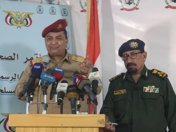 فيديو.. تفاصيل ضبط خلية إرهابية ترتبط بالحوثيين في مأرب