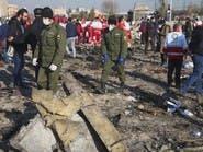 """إيران: أرسلنا الصندوقين الأسودين لـ""""الأوكرانية"""" إلى فرنسا"""