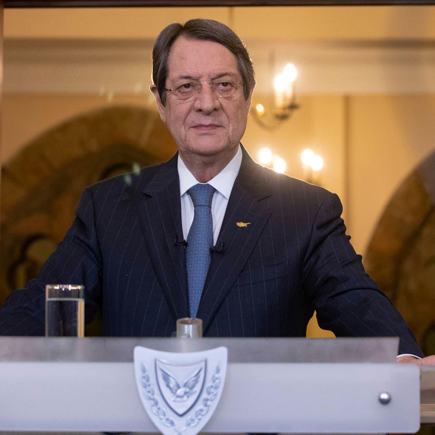 قبرص: نعمل مع الأوروبيين على الحد من سياسة تركيا التوسعية