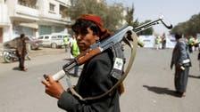 ایران شکار کے بحری جہازوں کے ذریعے حوثیوں کو اسلحہ اسمگل کر رہا ہے : یمن