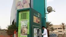 Expats in Saudi Arabia will not have bank accounts frozen, says SAMA