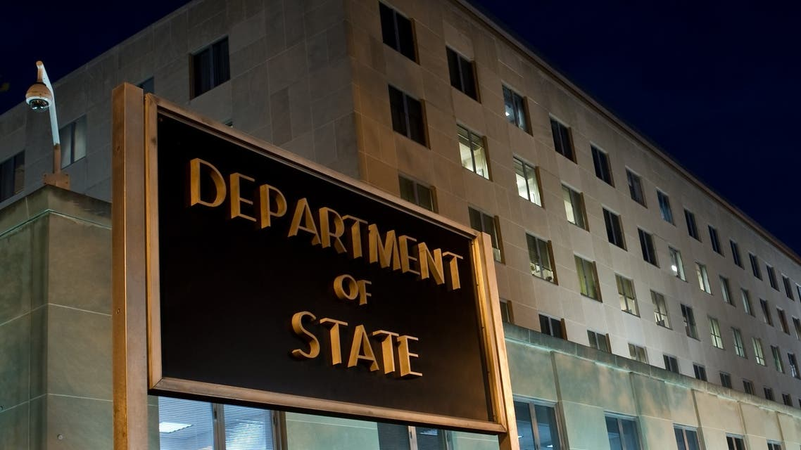 The US State Department is seen on November 29, 2010 in Washington, DC. (AFP)
