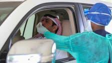 کرونا وائرس: قطر میں 600 نئے کیس ریکارڈ ،دو مریض چل بسے!
