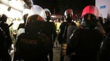 Explosion heard in western Tehran: Iran state media
