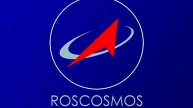 السلطات الروسية تعتقل مسؤولاً في وكالة الفضاء الوطنية