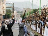 الحوثيون يحكمون بالسجن على شاب اعتقلوه بينما كان قاصراً