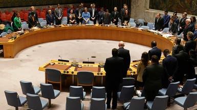 """فيتو روسي مرتقب خلال تصوت بمجلس الأمن حول """"مساعدات سوريا"""""""