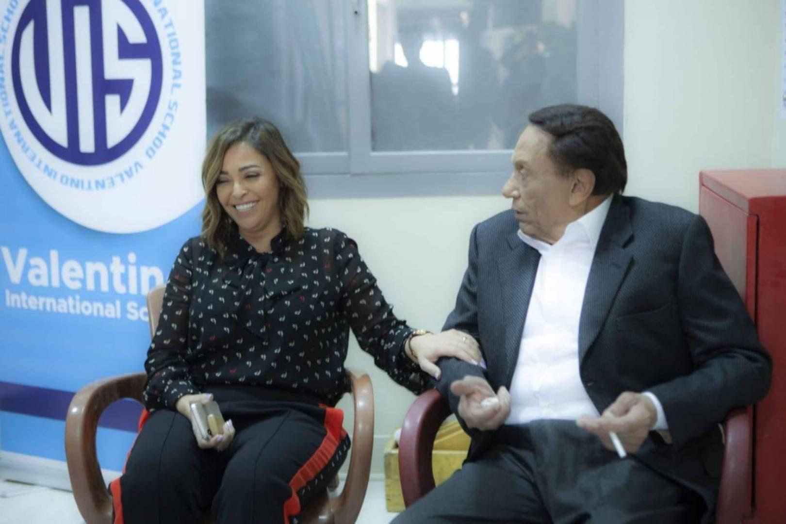 داليا البحيري مع عادل إمام