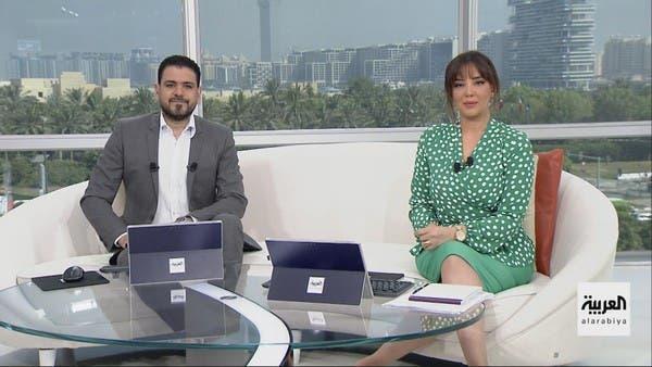 صباح العربية | الثلاثاء 7 يوليو 2020