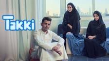 Netflix licenses popular Saudi Arabian drama series 'Takki'