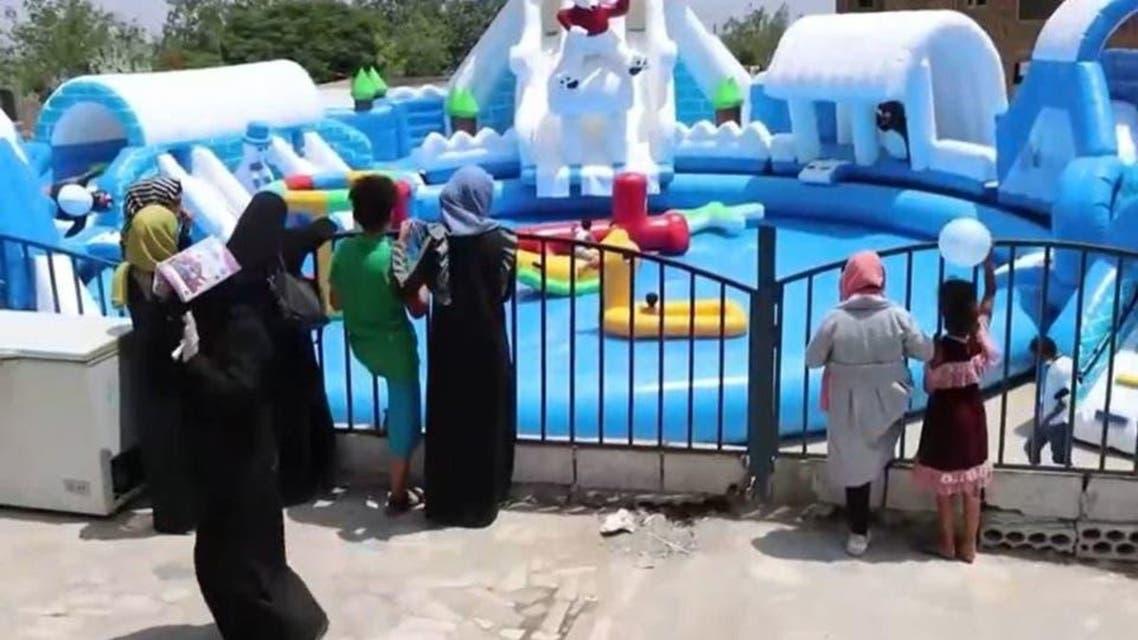 Yamen: Children Park in Taizz