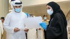 Coronavirus: Countries that need two COVID-19 PCR tests to travel to Dubai list