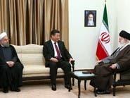 اتفاقية لـ25 عاماً.. جدل حول تسليم جزر وقواعد إيرانية للصين