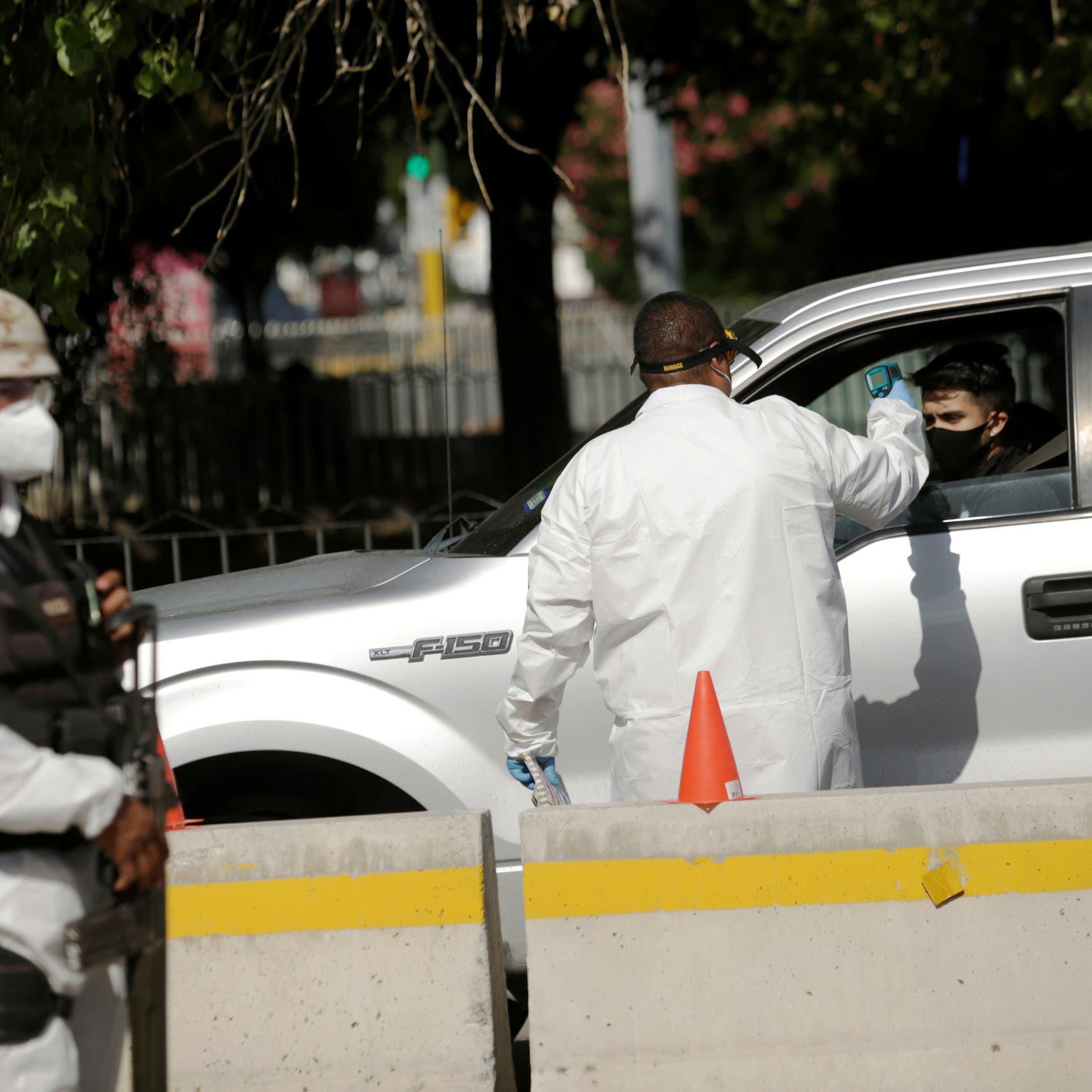 كورونا.. جثث بشوارع بوليفيا ووفيات المكسيك تتخطى 40 ألفاً