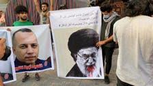 """""""خامنئي قاتل"""".. غضب يجتاح ساحة التحرير بعد اغتيال الهاشمي"""