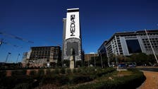 South Africa's Naspers to close newspapers, magazines, cut 500 jobs