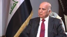 وزير الخارجية العراقي من إيران: إرساء الأمن أولويتنا