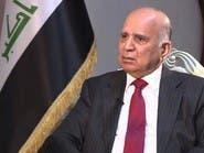 عراق: به ایران درباره واکنش آمریکا نسبت به حمله به سفارتش هشدار دادیم