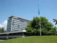 برلين: انسحاب واشنطن من الصحة العالمية نكسة للتعاون الدولي
