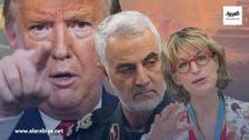اقوام متحدہ کی تفتیش کار کی ٹرمپ پر تنقید، قاسم سلیمانی کے قتل کی مذمت